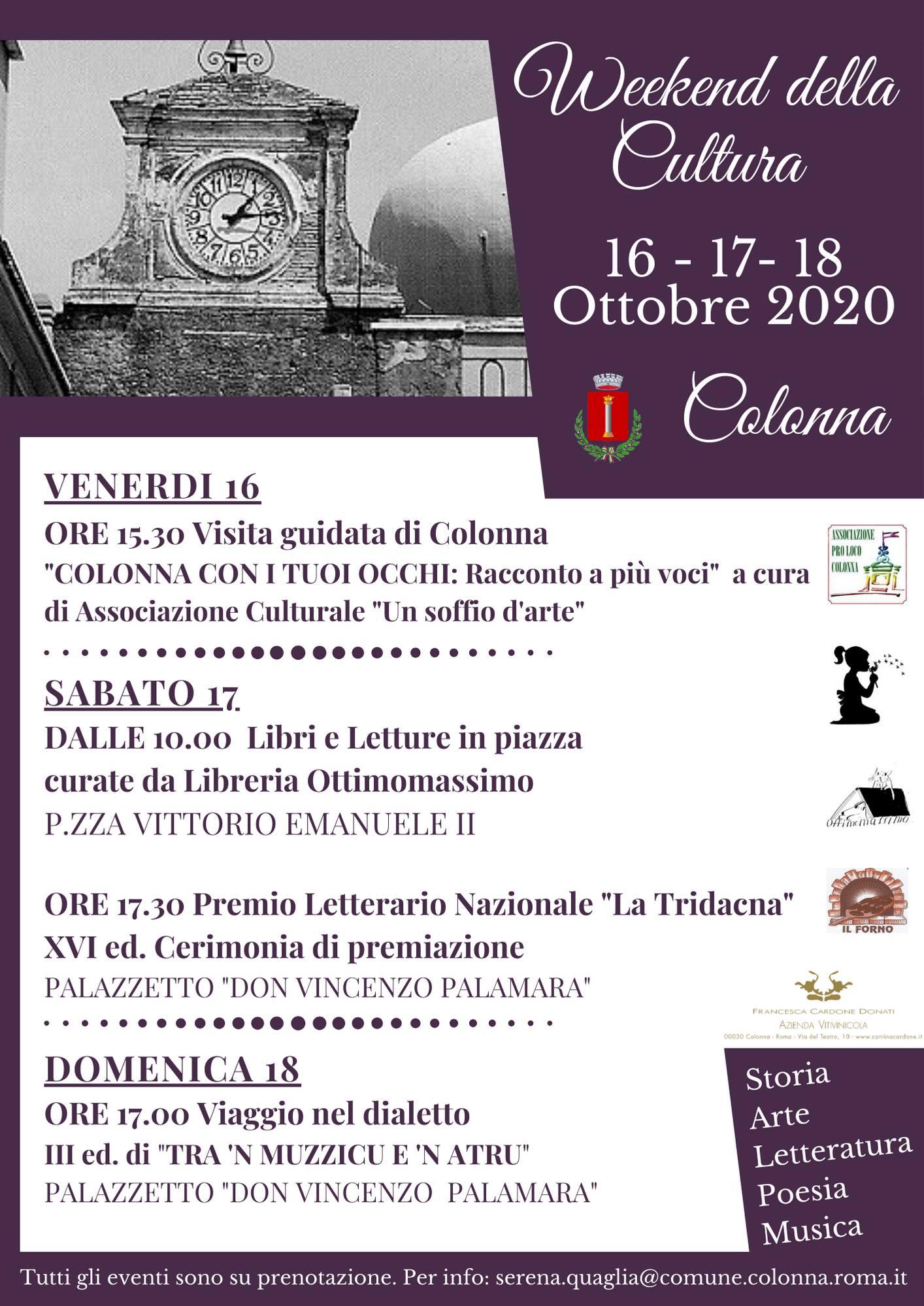 Week end di Musica a Colonna