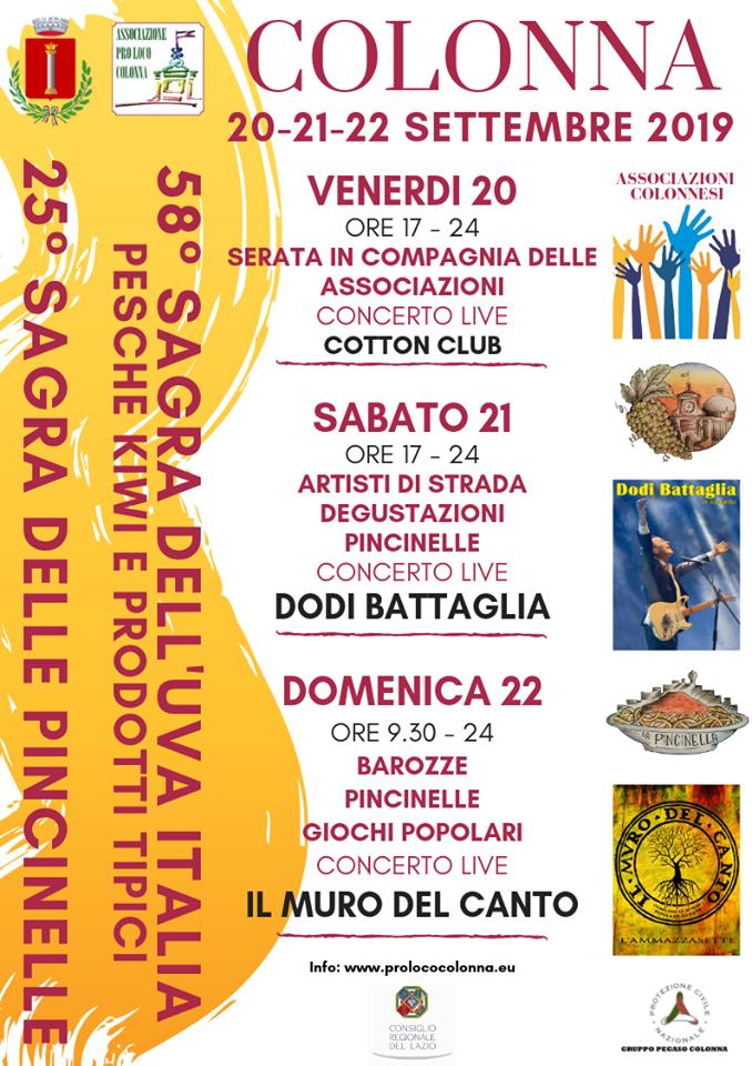 58° Sagra dell'Uva Italia e 25° Sagra delle Pincinelle