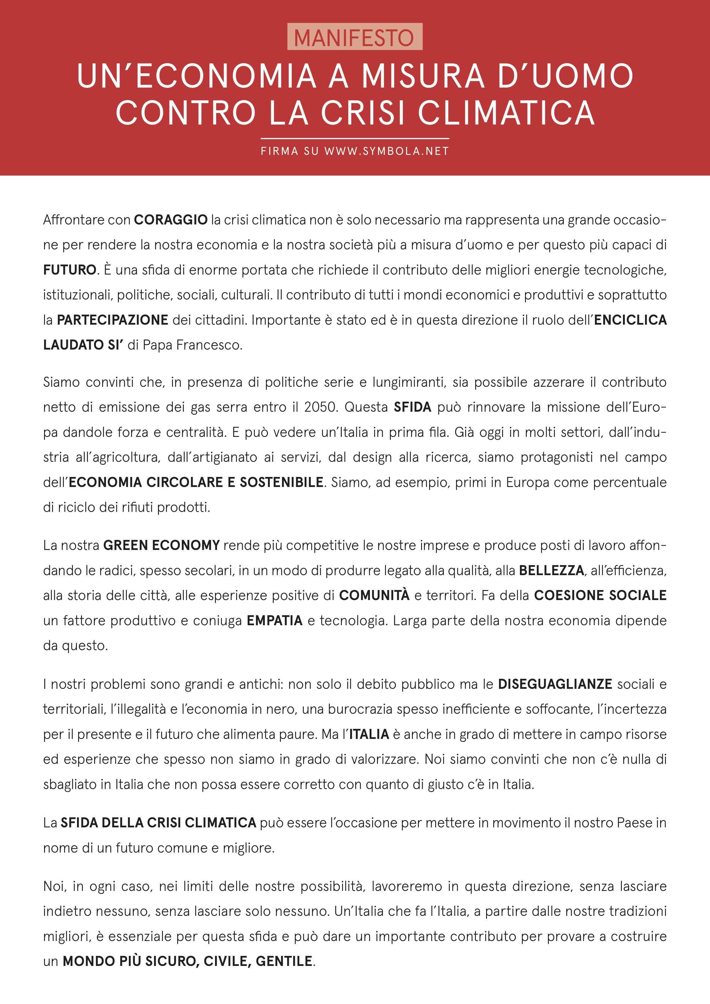 IL DISTRETTO DELL'ECONOMIA CIVILE E SOCIALE DELLA COMUNITA' MONTANA HA ADERITO AL MANIFESTO DI ASSISI